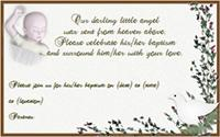 Baptism invitation 5