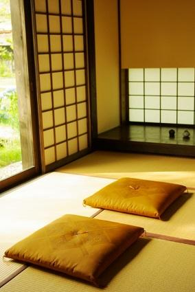 Japanese floor pillows