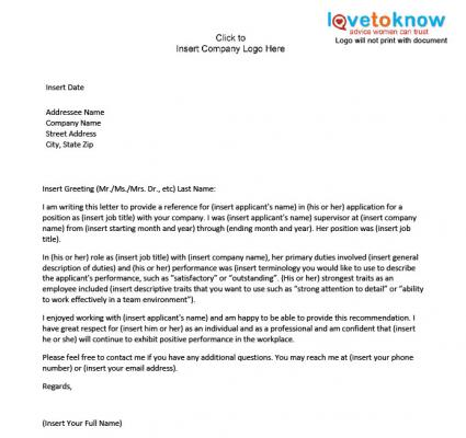 Business Reference Letter for
