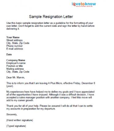 Print a sample resignation letter for reference