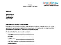 Reference letter template limited disclosure