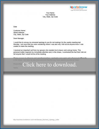Complaint letter format for poor quality material every bit of life atm complaint letter spiritdancerdesigns Image collections