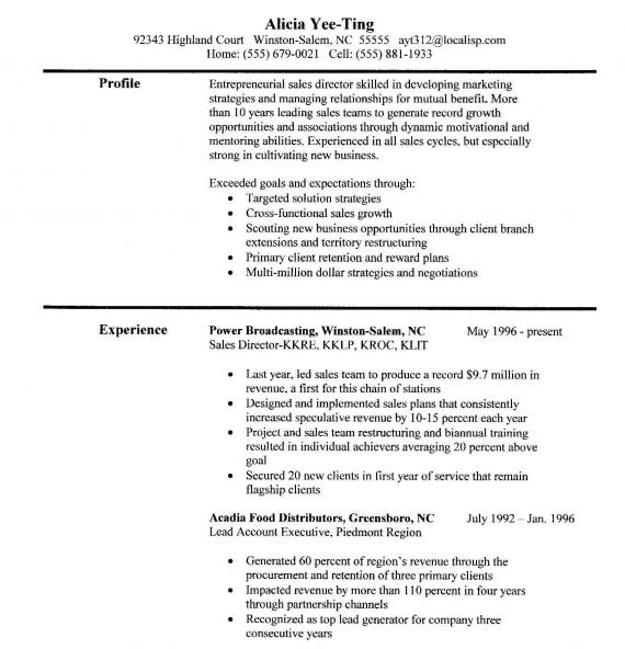 Team Skills Resume Example Resume Genius Customer Services Advisor CV Sample  Excellent Communication Aploon Communication Skills  Communication Skills Resume Examples