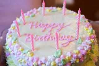 Pink Birthday Cake Decoration Ideas : Decorating Birthday Cakes