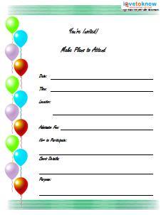 Sample Fundraising Flyer 2