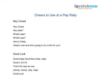 pep rally cheers printable