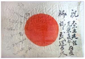 Japanese flag with kanji.