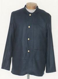 Federal Fatigue Blouse (4 Button Sack Coat)