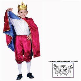 Child Purim Costume