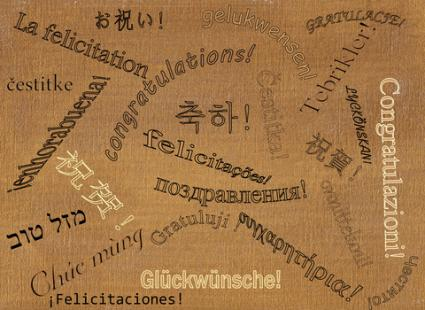 Hand stamped congratulations card; copyright Sandra Heath at Dreamstime.com