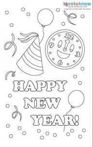 New Years Card Designs 1