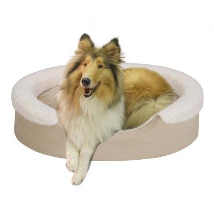 Peppered Paws Deluxe Slumber Ball Dog Bed