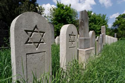 a paper on death in judaism Judaism and the death penalty of two minds but one heart  this brief essay  has outlined the dimensions of our tradition's discussion of the.