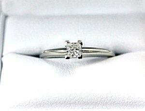Silver princess cut solitaire