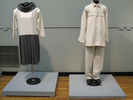 Early 1920s Soviet Fashion