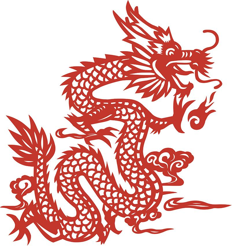 Drawings of Chinese Dragons [Slideshow]