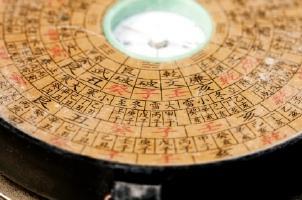 Lo pan compass inner ring hexagrams