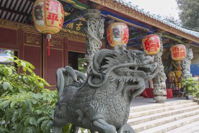 Suan Ni