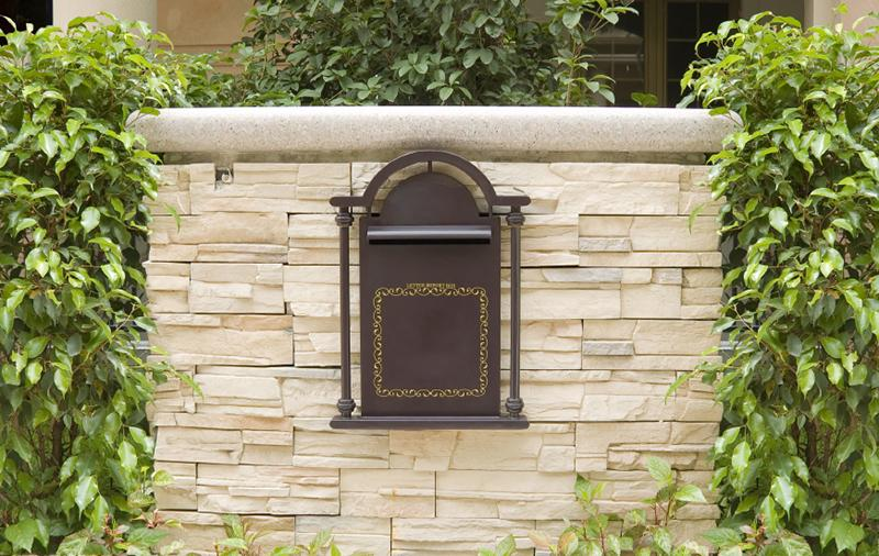 mailbox with elegant stonework