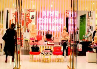 Handbags at Kate Spade New York - December 2013