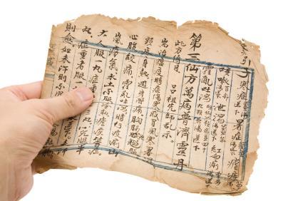 A prescription written in Chinese.