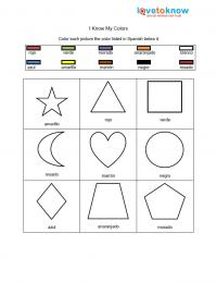 math worksheet : free spanish worksheets for kindergarten : Color Worksheets For Kindergarten