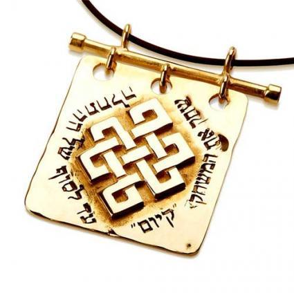 Tibetan knot gold pendant from Ka Gold Jewelry
