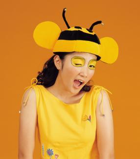 Bee costume makeup