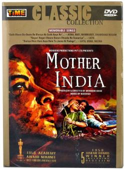 Mother India Bollywood Movie