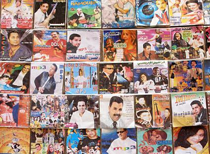 Covers of various arabic music