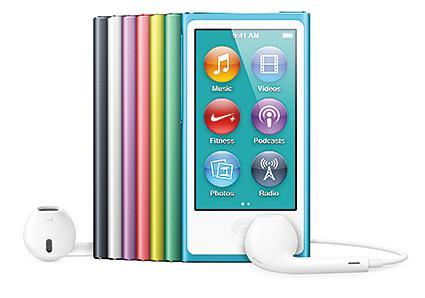The iPod nano- an amazing achievement in music technology