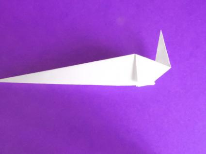 origami unicorn step 4