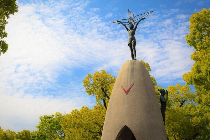 Hiroshima Peace Memorial Commemorating Sasaki Sadako