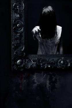 Scarey reflection in mirror