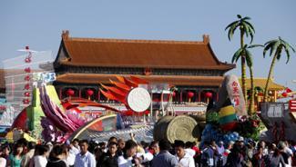 China's National Day celebration