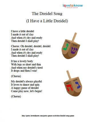 Dreidel song lyrics printable