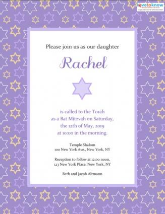 Jewish Star Bat Mitzvah Invitation