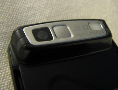 Small Camera Phones