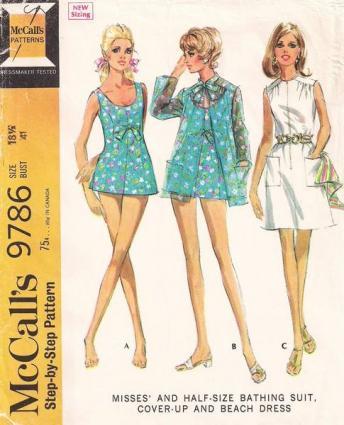 McCall's vintage swimwear pattern