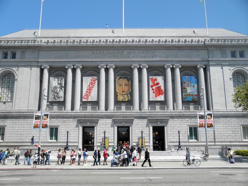 Best things to do in san francisco slideshow for Art san francisco museum