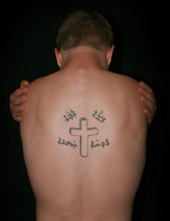 Christian Tattoos on Christian Tattoo Gallery  Slideshow