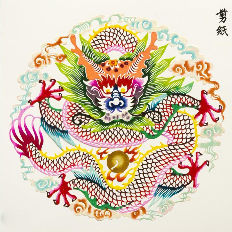 Free Chinese Zodiac Animal Tattoo Pictures [Slideshow]