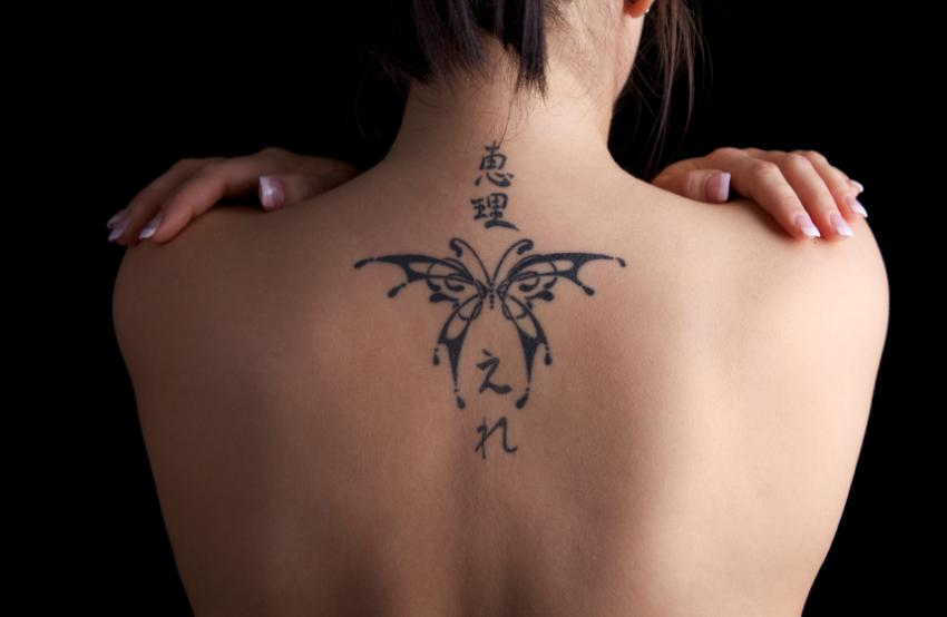 Pictures of Butterfly Tattoos 2015