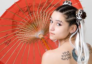 Japansk Tatoveringer