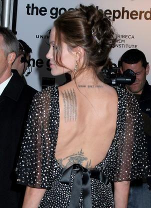 Angelina back tattoos