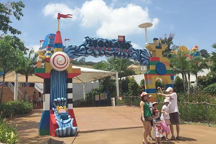 LEGOLAND Water Park Malaysia