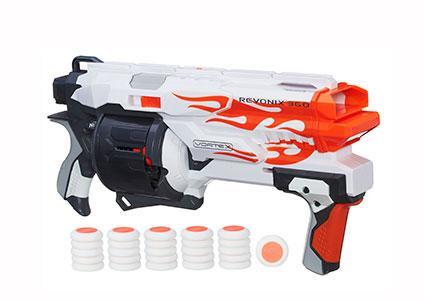 Nerf Revonix 360 Blaster