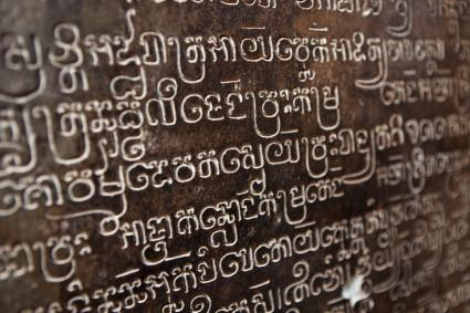 Free Download Khmer Fonts