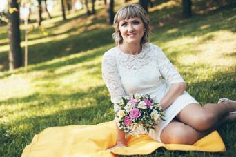 Short lace elopement dress
