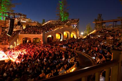 Mountain WInery Concert bowl